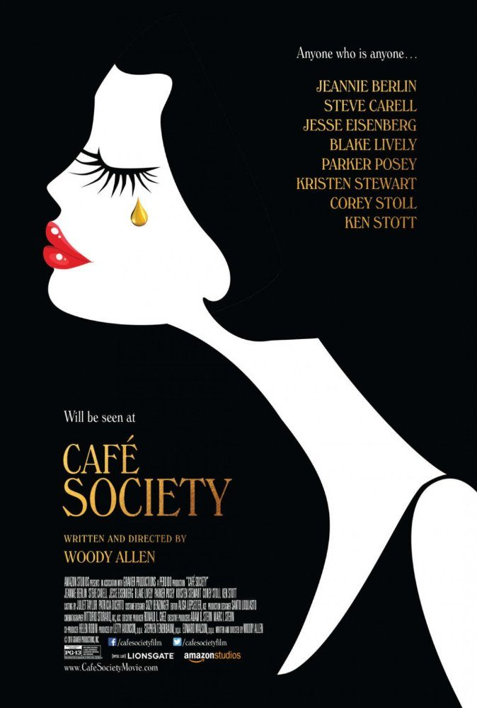 cartel-cafe-society
